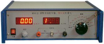 粉体液体膏体固体体积电阻率表面电阻率测定仪粉体液体电阻率测定仪