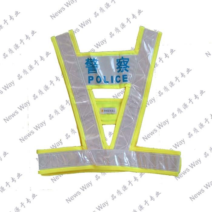 供应岳阳反光衣服装岳阳新型警察背心、岳阳反光雨衣厂家价格批发