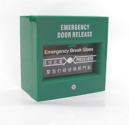 消防玻破开关消防报警按钮消防按钮盒消防手动紧急按钮手报批发
