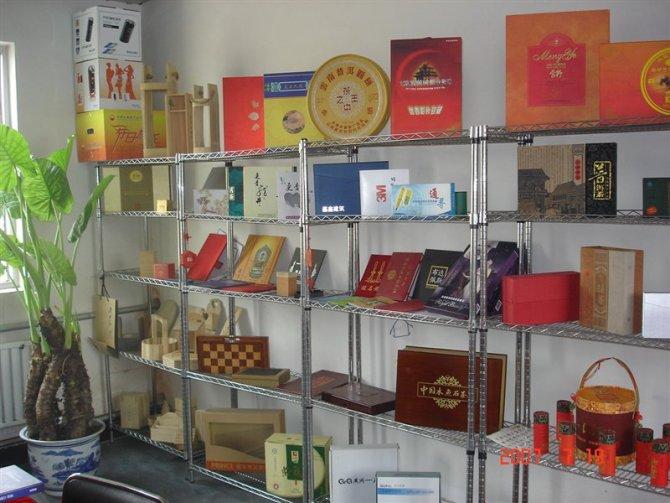 北京专业设计印刷制作高档光盘盒批发