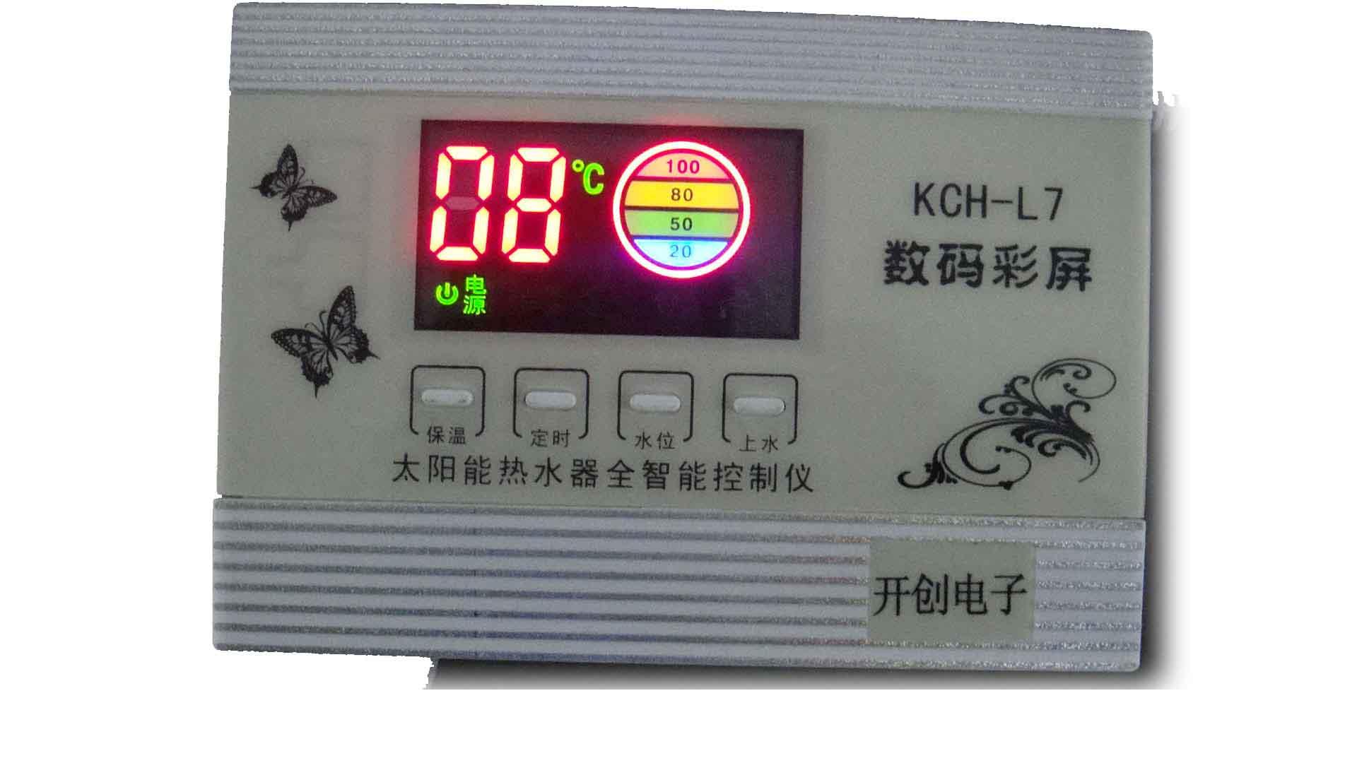 太阳能热水器控制器接线图