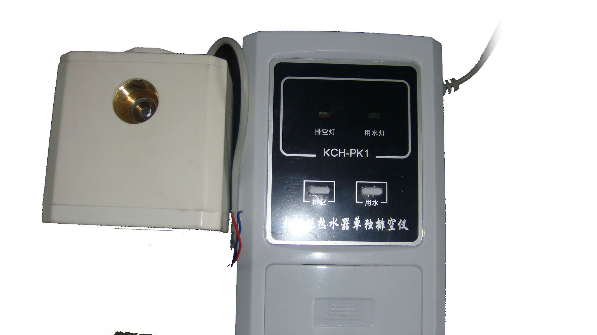 酷睿太阳能热水器接线图