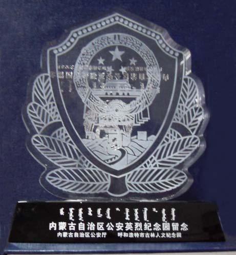 浦江县卓舰水晶工艺品厂