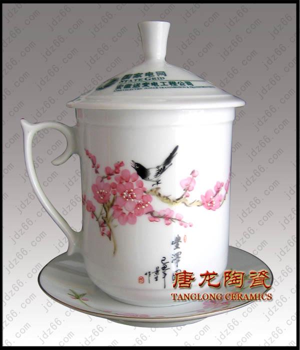 订做陶瓷茶杯,陶瓷日用品,促销礼品陶瓷茶杯,会议用品陶瓷茶杯批发