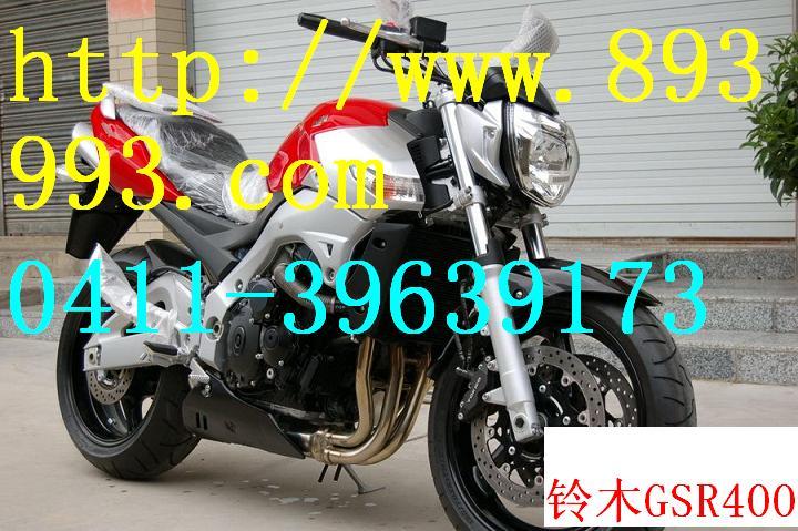 售进口铃木gsr400摩托车