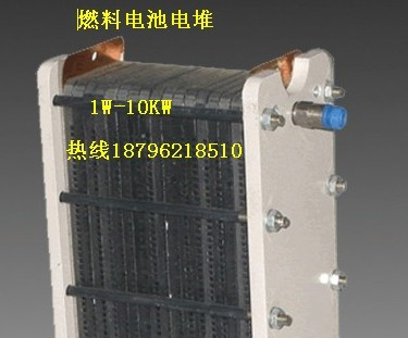 燃料电池电源图片_燃料电池电源图片大全