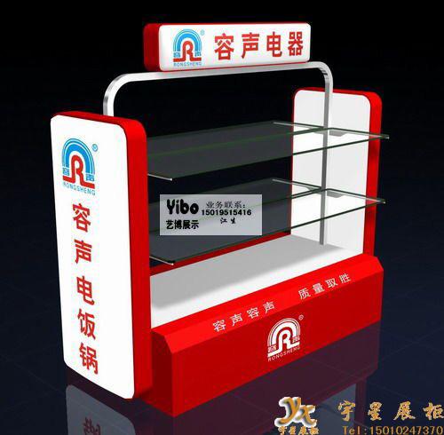 致力于展柜展台设计,研发,制作一体的展柜公司,是北京非常专业的展柜