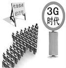 投资项目-代理深安3G摄像机盗器,红外探测器批发