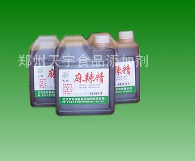供應用于麻辣風味|肉制品|方便食品的麻辣精油 廠家 最新報價批發