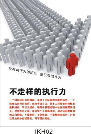 供应宝安企业文化管理标语,安全海报,宣传口号批发