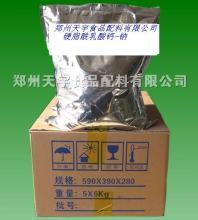 硬脂酰乳酸钙-钠