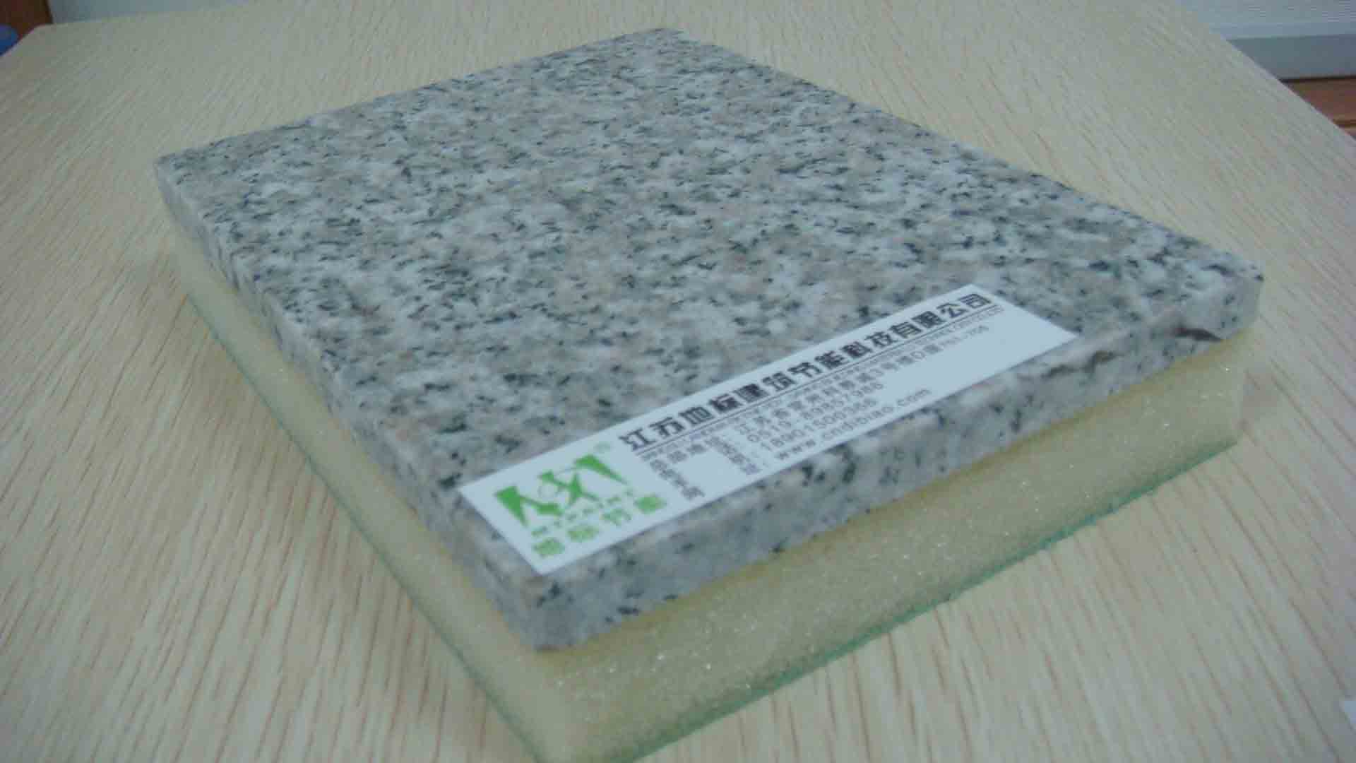 石材保温装饰一体化系统