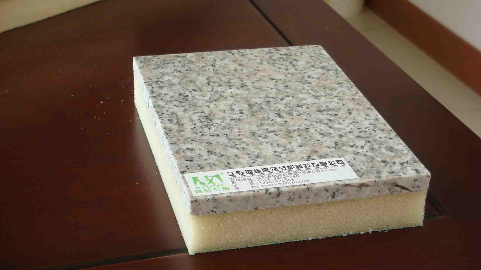 石材保温装饰一体化优势及施工工艺 江苏地标生产厂家