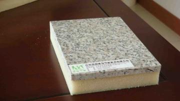 石材保温装饰一体化优势及施工工艺 江苏地标生产厂家图片