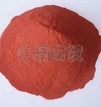 供应进口铜粉
