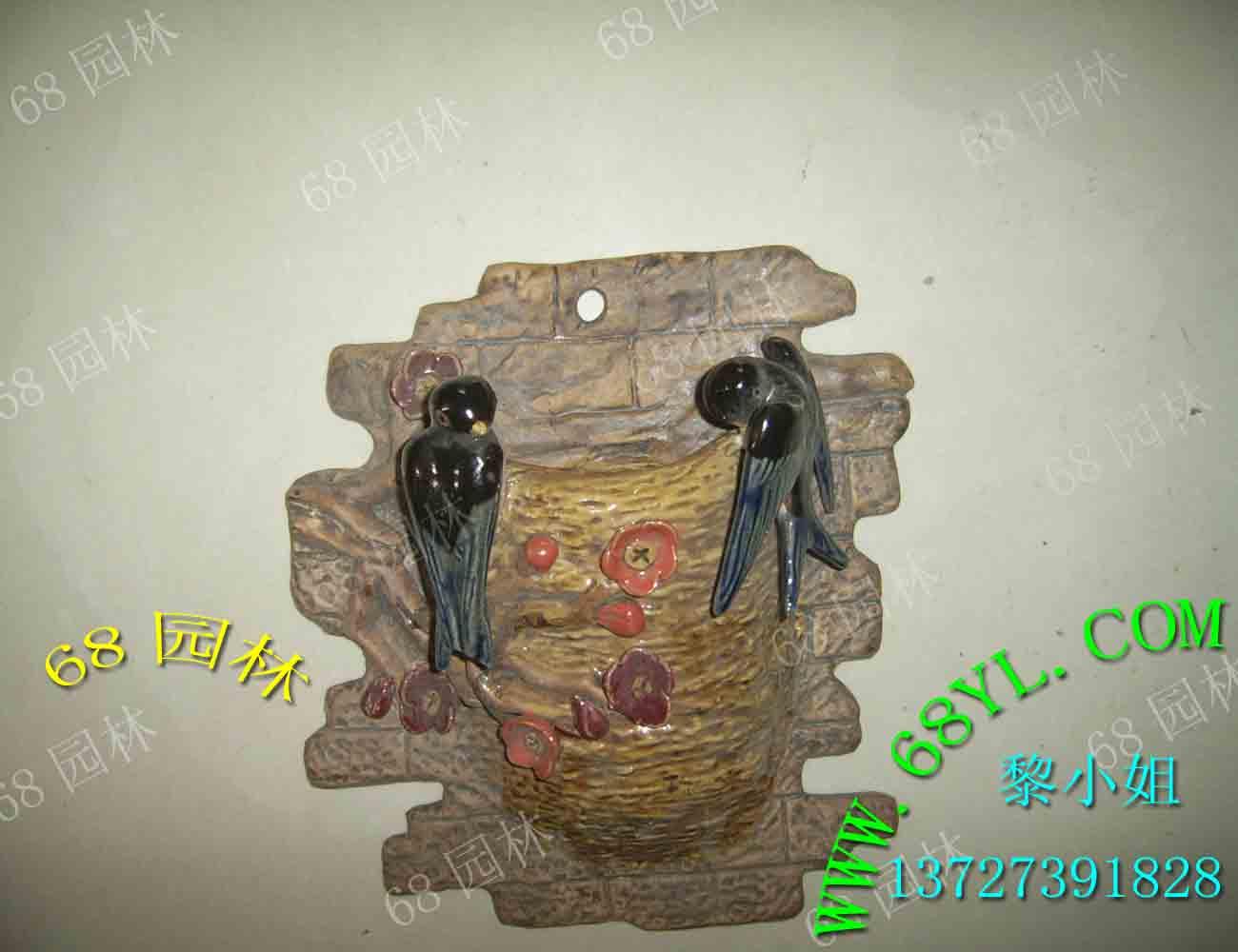 陶瓷挂件墙上花槽挂件装饰挂件种花天然漂亮批发
