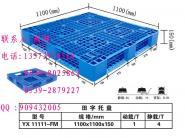 厂家直销1111田字网格托盘图片