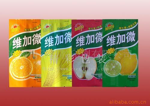 河北专业生产优质饮料包装袋,塑料袋,食品包装袋,BOPP复合袋批发