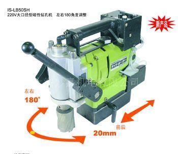 日本卧式磁力钻机,磁座钻,铁板钻,轻量型磁力钻,进口磁力钻批发