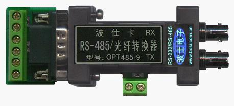 供应rs485多模光纤转换器图片