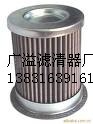 滤芯SFAX.BH400×30价图片