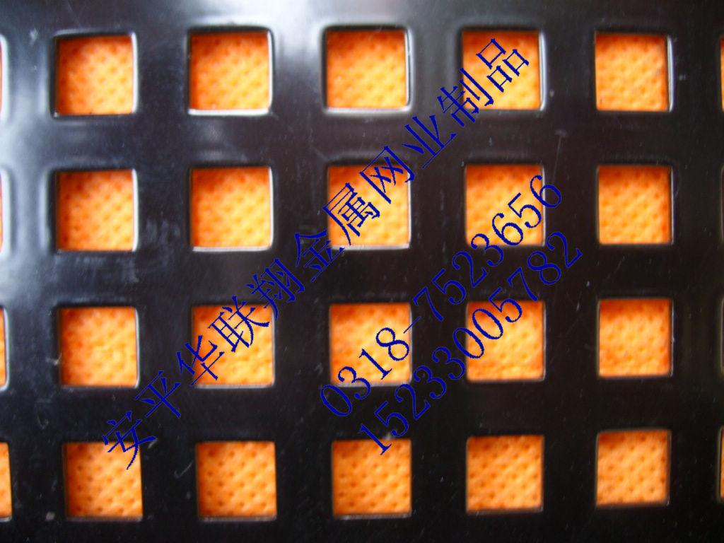 供应方孔冲孔板