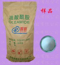 植物茶油油酸酰胺