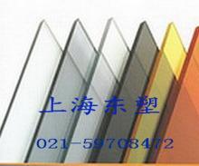 供应韩国防静电压克力板、防静电压克力板、防静电压克力