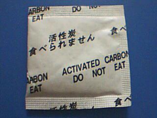 供应家具除臭剂,室内外除臭剂,活性炭除臭剂活性炭 除臭剂