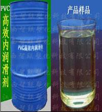 PVC高效内润滑剂