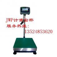 60公斤电子磅秤图片