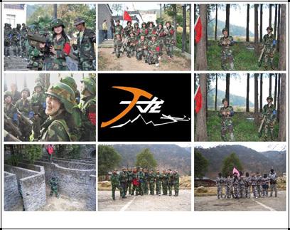 九峰山森林动物园真人cs 武汉天龙户外拓展提供!
