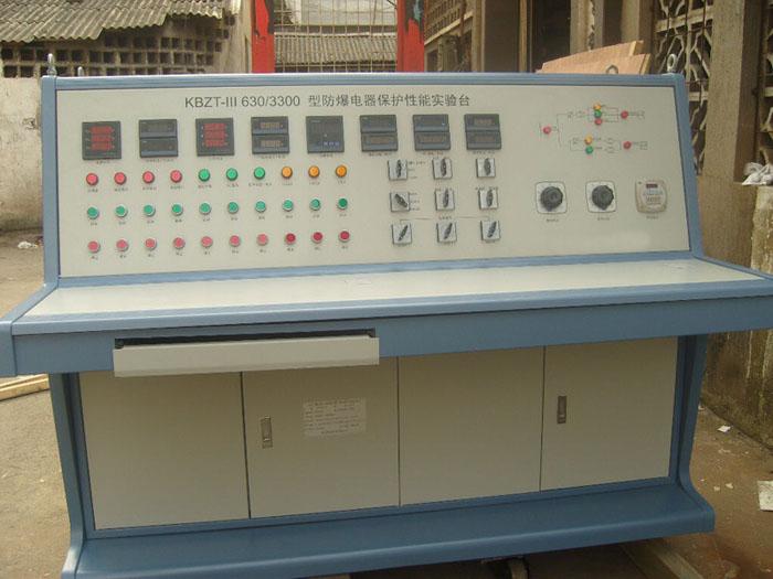 专业生产防爆电器试验台