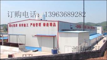 轻钢活动房,轻钢活动板房,轻钢组合活动房,潍坊轻钢活动房厂家