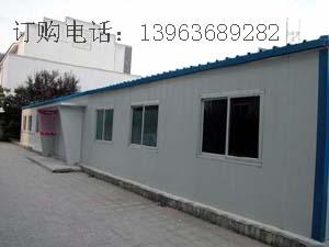 彩钢房,彩钢板房,彩钢板房厂,潍坊彩钢板房厂,山东彩钢板房厂