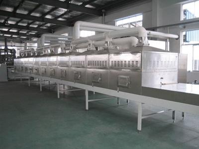 济南越弘工业微波设备有限公司
