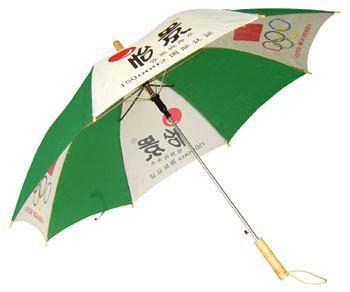 安徽广告伞