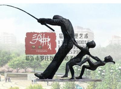 临沂雕塑-校园文化雕塑
