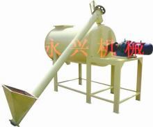 混合设备干粉砂浆混合机