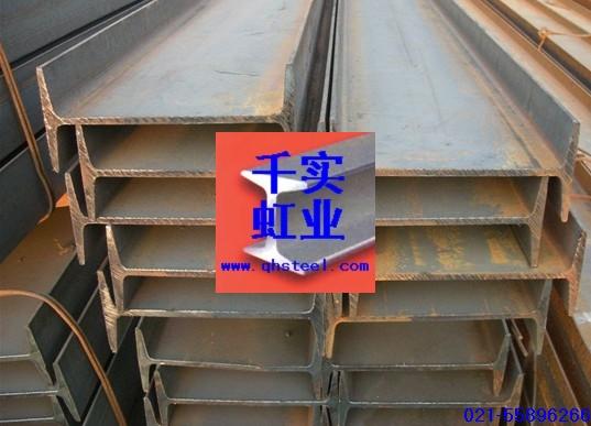 上海工字钢
