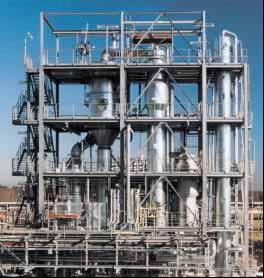 供应化工结晶蒸发器