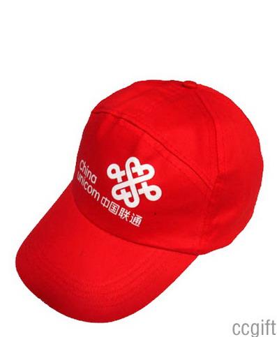 西安太阳帽