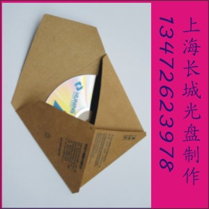 上海光盘包装光盘打印光盘刻录光盘复制批发