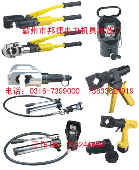 供应◆电缆压接钳手动端子压接钳◆图片