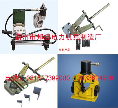 供应◆切排机电动切排机电动液压切排◆批发