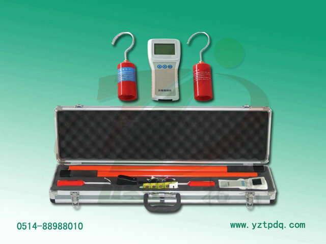 供应无线高压核相仪