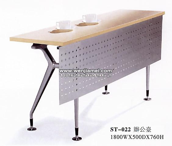 简易办公桌 简单办公桌 小办公桌 小型办公桌可定做图片