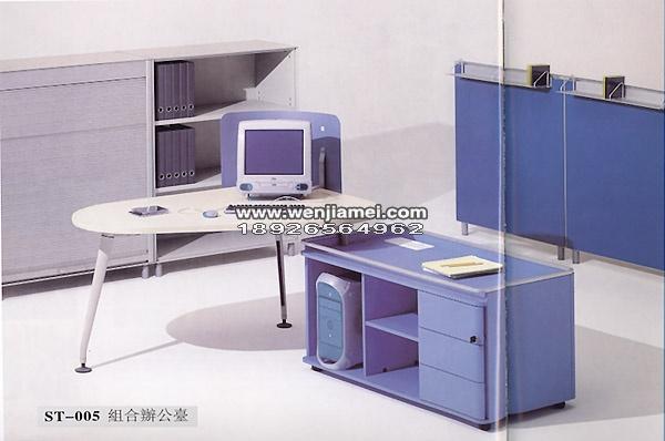 办公电脑桌 小型办公桌