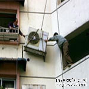 杭州市上城区空调移机批发