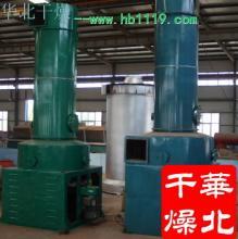 白炭黑专用节能干燥机闪蒸干燥机